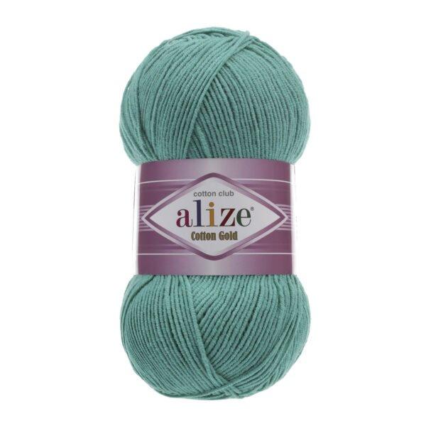 Alize Cotton Gold 610